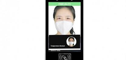 Терминал распознавания лиц и определения температуры