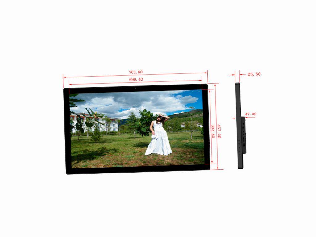 Цифровой рекламный дисплей DISTART-3201-WHT