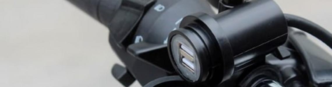 USB для двухколесного транспорта