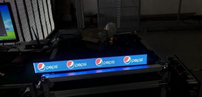 Светодиодный экран для полки  магазина
