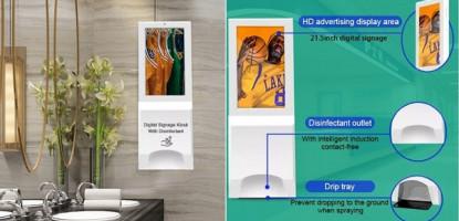 Автоматический диспенсер дезинфицирующего средство для рук, с рекламным экраном 21,5 дюйма